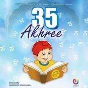 35 Akhree Songs