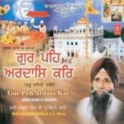Guru Peh Ardaas Kar (Guru Maneyo Granth) Songs