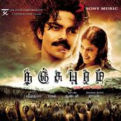 Nanjupuram Songs