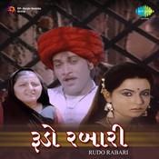 Rudo Rabari Guj Songs