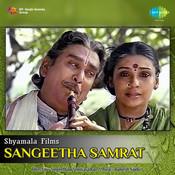 Sangeetha Samrat Songs