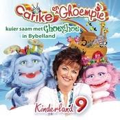 Carike, Ghoempie & Ghoeghoe Kuier Saam In Bybelland Songs