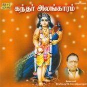 Kandar Alankaram Dr Seerkazhi S Gov Songs
