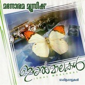 Ishalmaalakal Songs