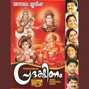 Pradakshinam Mp3 Songs