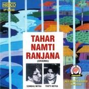 Tahar Namti Ranjana Songs
