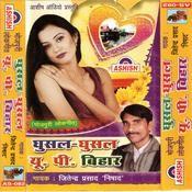 Ghusal Ghusal UP Bihar Songs