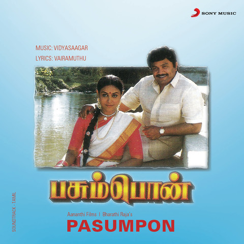 Pasumpon songs mp3 free download.