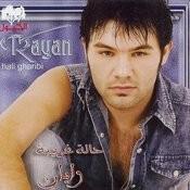Hali Gharibi Songs