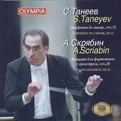 Taneyev. Scriabin. Songs