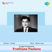 Pratigna Palana Songs