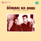 Bambai Ka Babu Songs