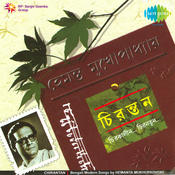 Chirantan Bengali Modern Songs Songs