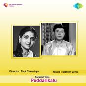 Peddarikallu Songs
