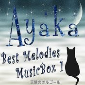 Anata To [Originally Performed By Ayaka] Song