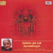 M S Subbulakhshmi Thiruvenkatatamudaiyaan Songs