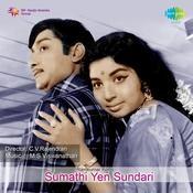 Sumathi Yen Sundari Songs
