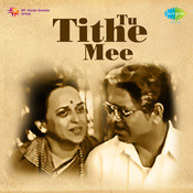 Tu Tithe Mee M S Songs