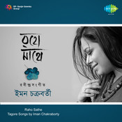 Raho Sathe Iman Chakraborty Songs
