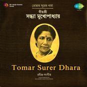 Sandhyay Mukherjee Tomar Surer Dhara Tagore Songs Songs