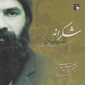 Mahoor-E Ghadim:Maqami,Dast Afshan Song