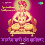 Dyandev Mhane Sant Dyaneshwar Vol 4 Songs