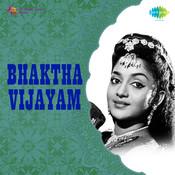 Bhaktha Vijayam Songs