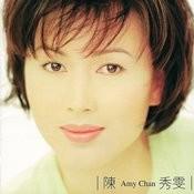 Nu Ren Bei Hou Songs