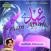Benam Afsane Songs