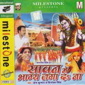 Sawan Main Bhagya Jaga Da Na Songs