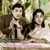 dharmam thalai kakkum mp3 song