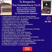Ta Rempetika Tou Gramofonou No. 10 Songs