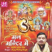 Man Mandir Mein Songs