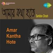 Santidev Ghosh Amar Kantha Hote Songs