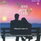 Hriday Basantabone Love Songs Of Tagore Vol 3 Songs