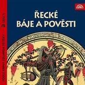 Petiška: Řecké Báje A Pověsti I.-III. Songs