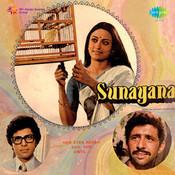 Sunayana Songs