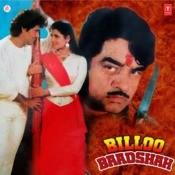 Billoo Baadshah Songs