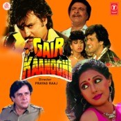 Gair Kaanooni Songs