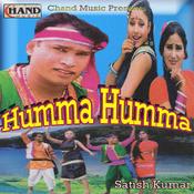 Humma Hamma Songs