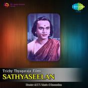 Sathyaseelan Songs