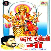 Dwaar Kholo Maa Songs