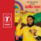Tak Dumadum Tak Songs