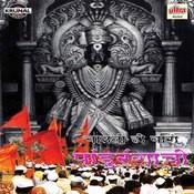 Chalali Hi Wari Pandurangachi Songs