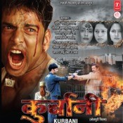 dheere dheere hole hole mp3 download