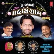 Hasya No Maha Sangram Songs