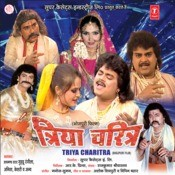 Triya Charitr Songs