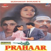 Prahaar Songs