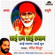 Sai Ram Sai Shyam- Hindi Songs