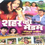 Shahar Ki Medam Songs